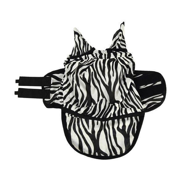 Hy Equestrian Zebra Fly Mask image #2