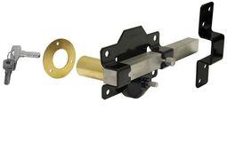 70mm Single Locking Long Throw Lock