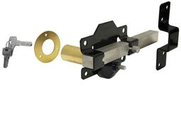 50mm Single Locking Lock Throw Lock